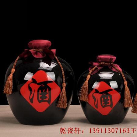 乌金釉黑色酒字瓶