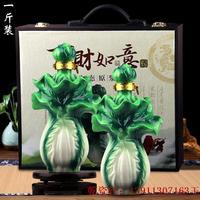 1斤白菜陶瓷酒瓶批发